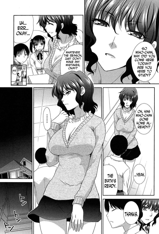 Haha o Okashi Tsuzukeru Hibi | The Days Spent Raping My Stepmom 14