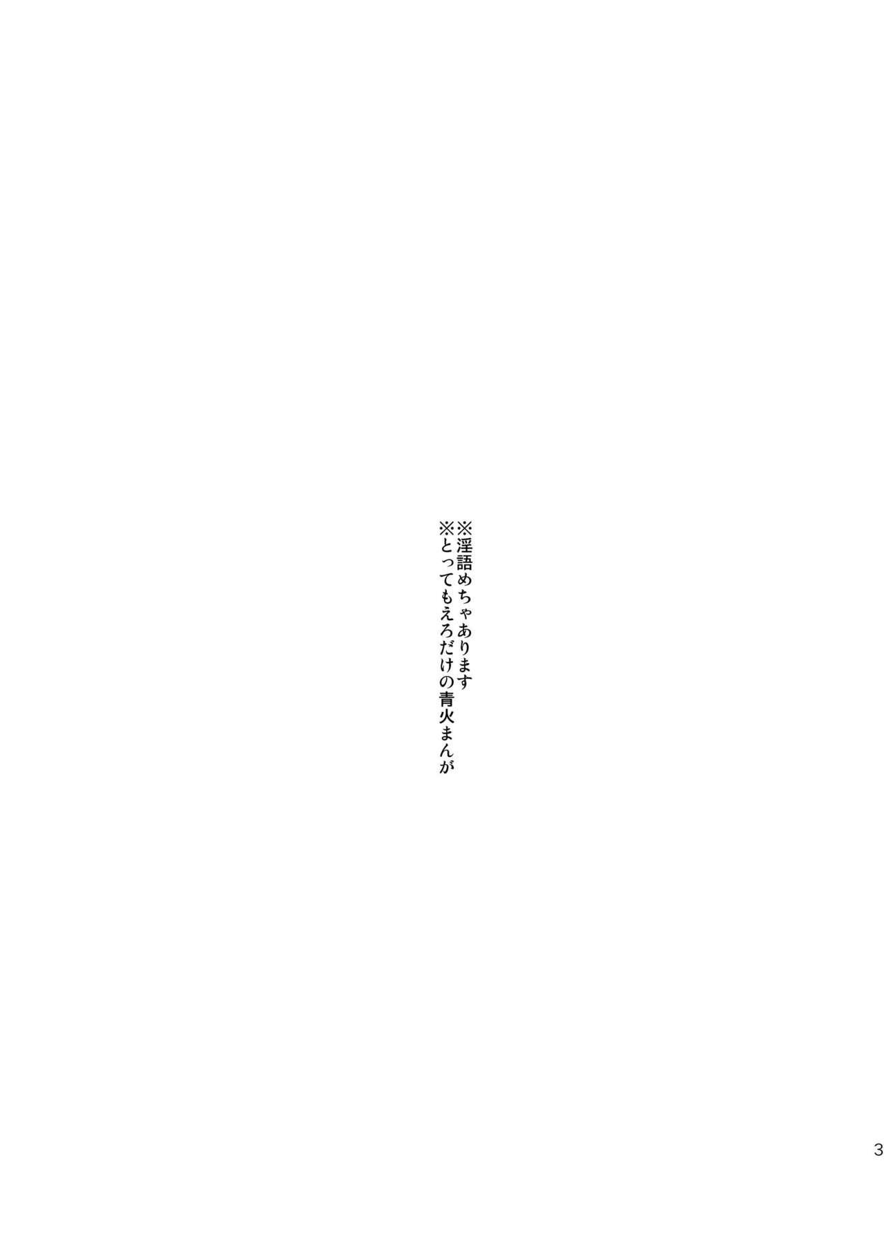 Kagami-kun no Ero hon 7 Gobusata no Kare mo Kore de Ippatsu Marude Kemono no Youna Hatsujou Sekkusu senyou Biyaku 1