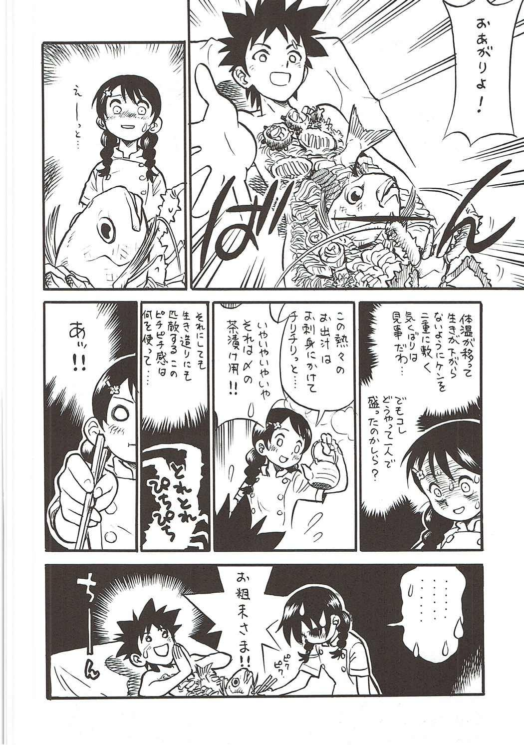 Shokugeki no Soma 4