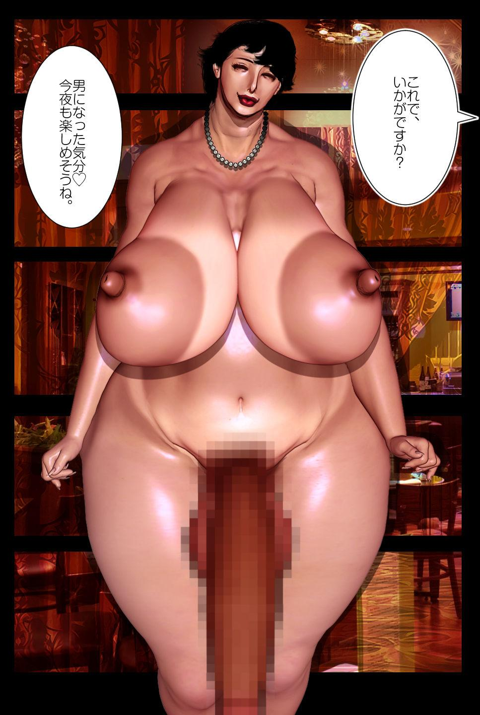 Yoyaku-zumi no Jukujo s Biniku de Tsunagaru Kairaku o Yoyaku sarerundesu 103