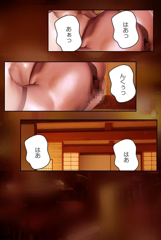 Yoyaku-zumi no Jukujo s Biniku de Tsunagaru Kairaku o Yoyaku sarerundesu 73