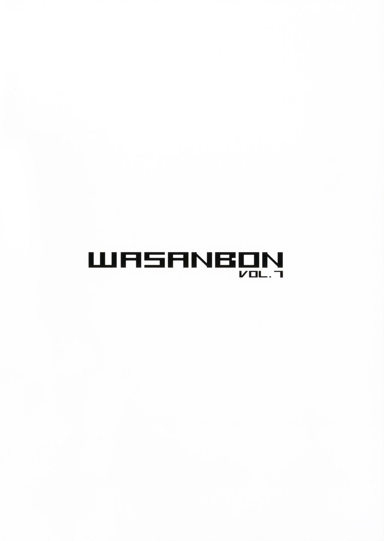 WASANBON vol.7 16