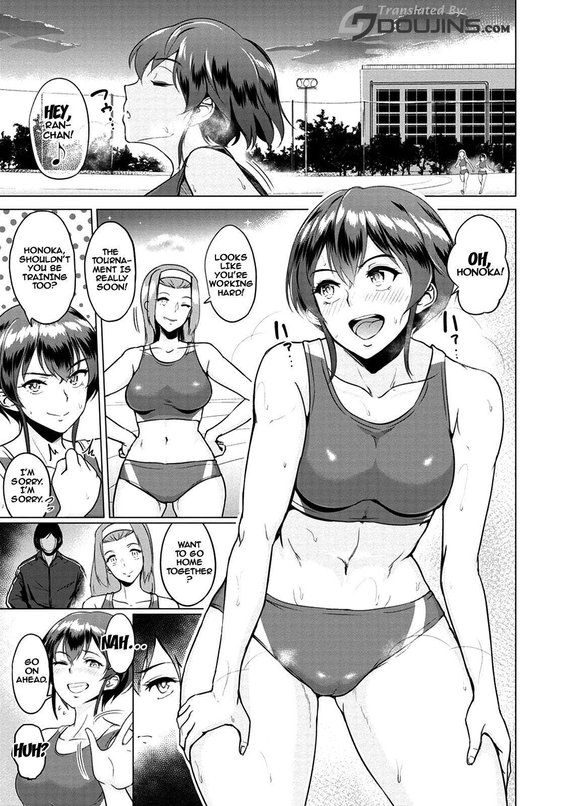 [bifidus] Rikujoubu Ran-chan no Yuuutsu | Ran-chan's Melancholy (Kimi o Sasou Uzuki Ana) [English] {doujins.com} [Digital] 0