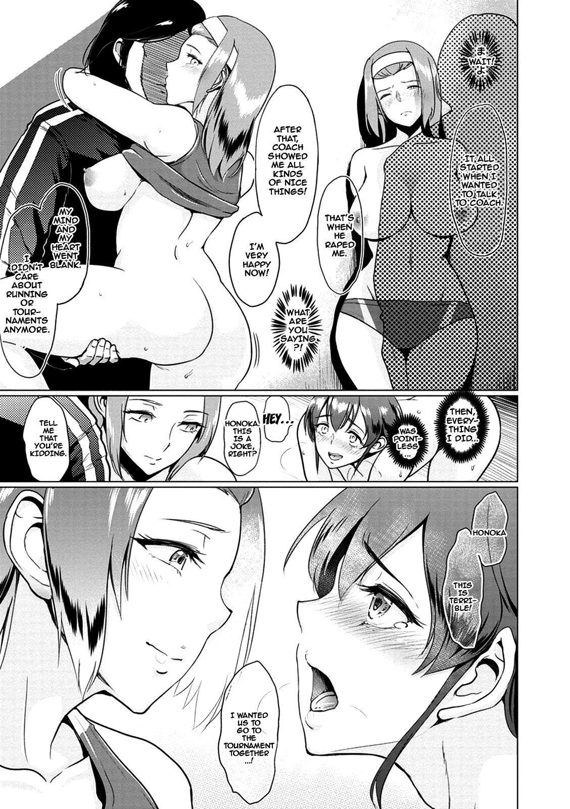[bifidus] Rikujoubu Ran-chan no Yuuutsu | Ran-chan's Melancholy (Kimi o Sasou Uzuki Ana) [English] {doujins.com} [Digital] 10