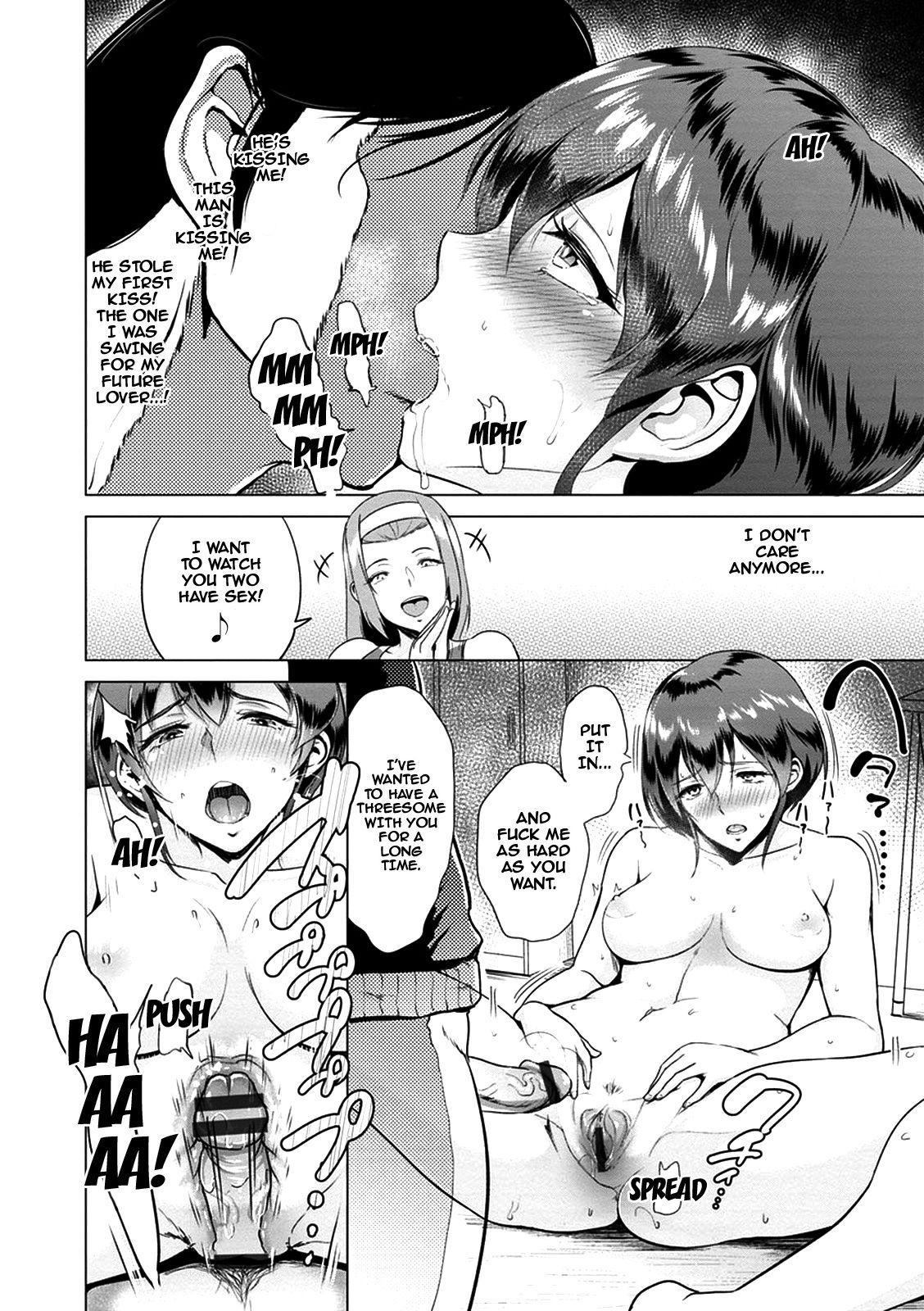 [bifidus] Rikujoubu Ran-chan no Yuuutsu | Ran-chan's Melancholy (Kimi o Sasou Uzuki Ana) [English] {doujins.com} [Digital] 11