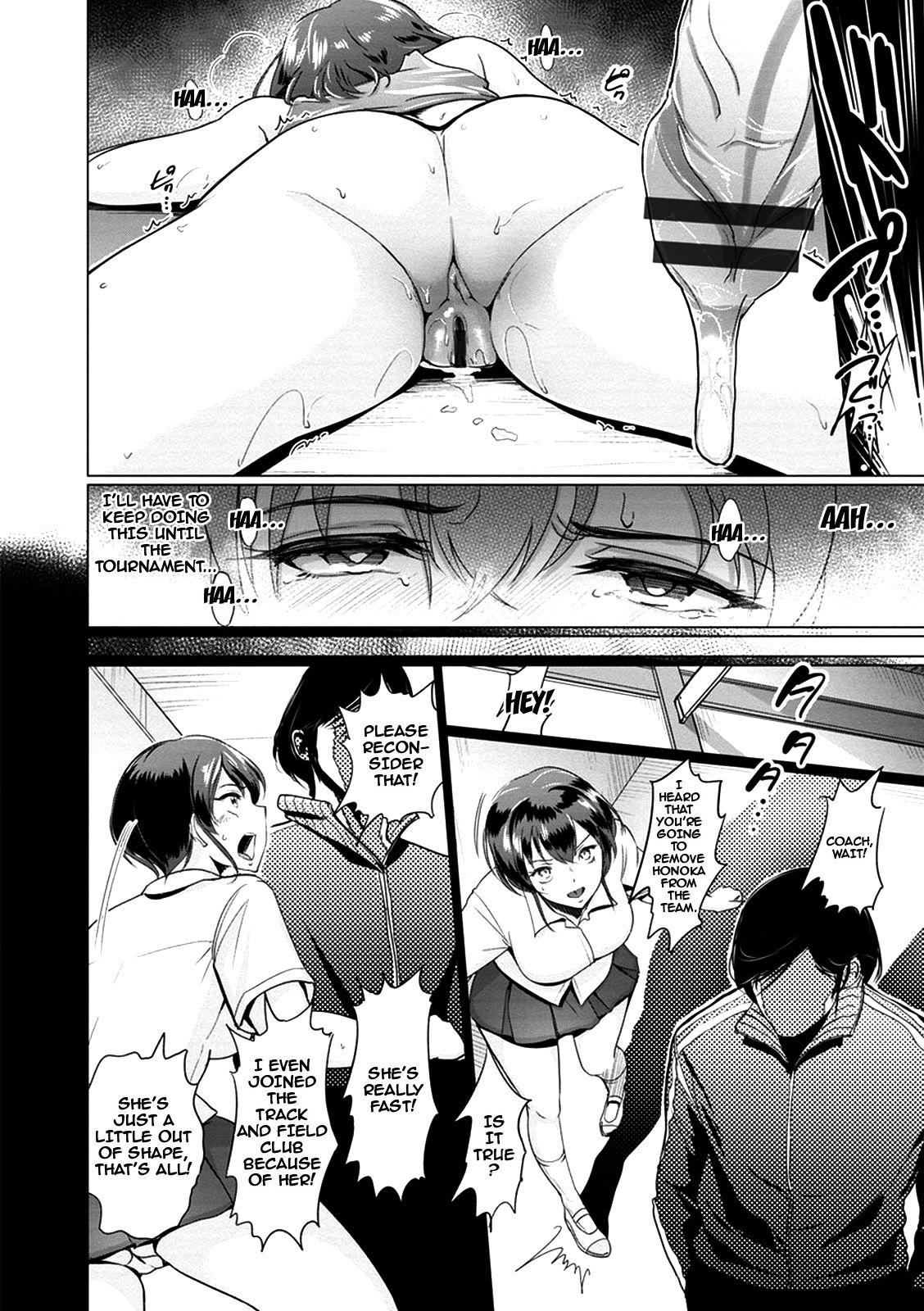 [bifidus] Rikujoubu Ran-chan no Yuuutsu | Ran-chan's Melancholy (Kimi o Sasou Uzuki Ana) [English] {doujins.com} [Digital] 5