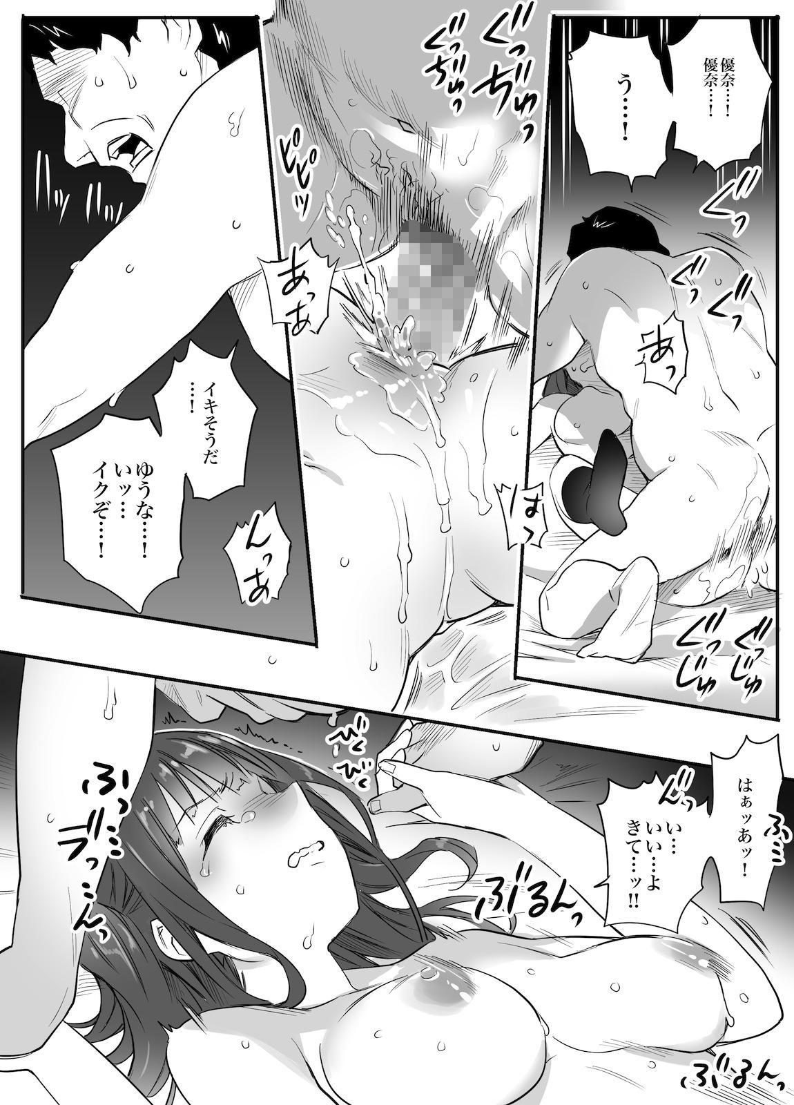 Enkou Aite wa Otou-san…!? 34