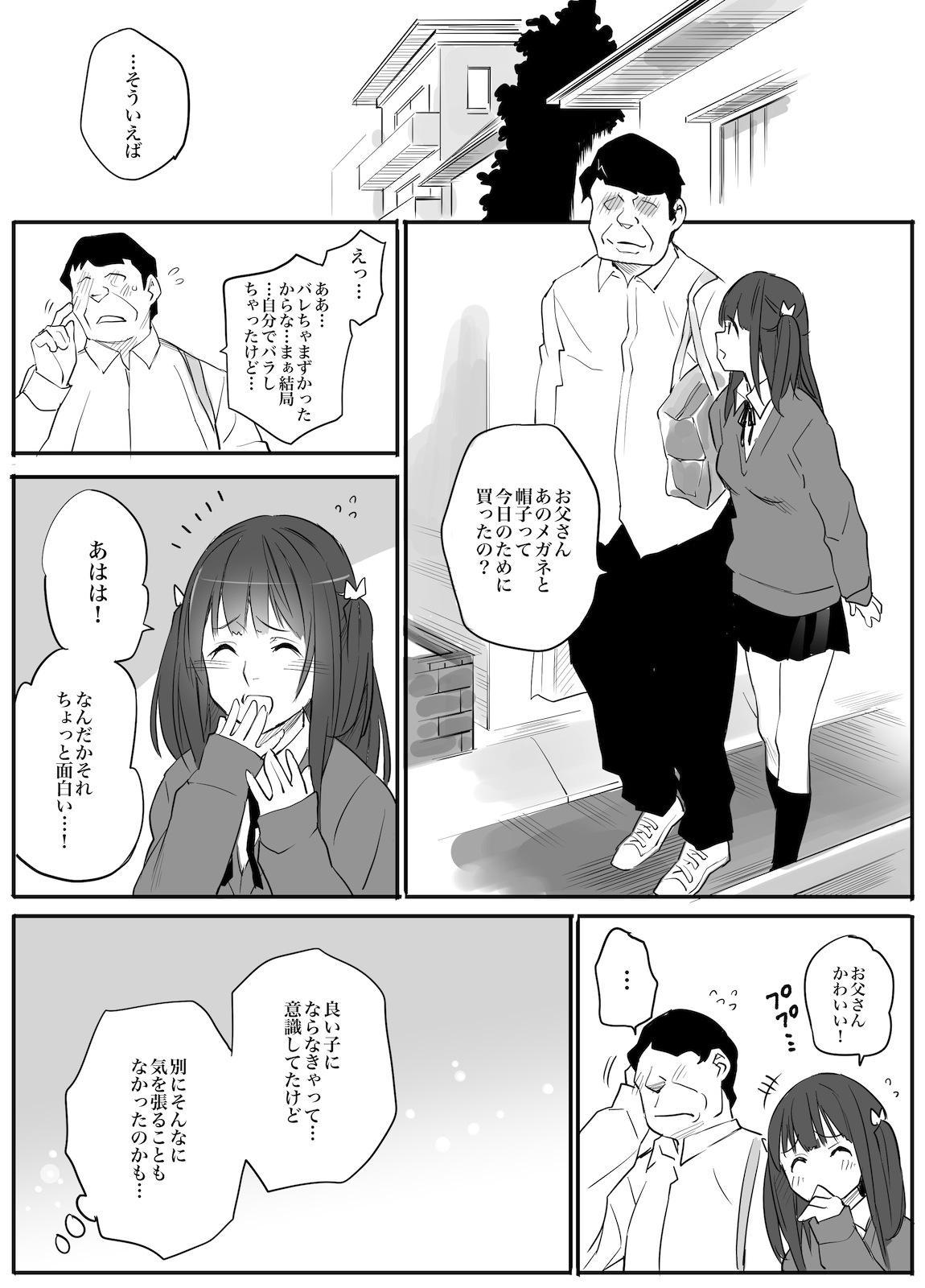 Enkou Aite wa Otou-san…!? 37