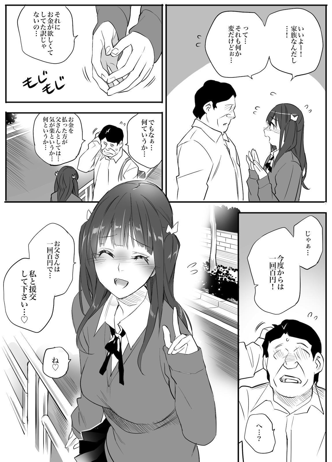 Enkou Aite wa Otou-san…!? 39