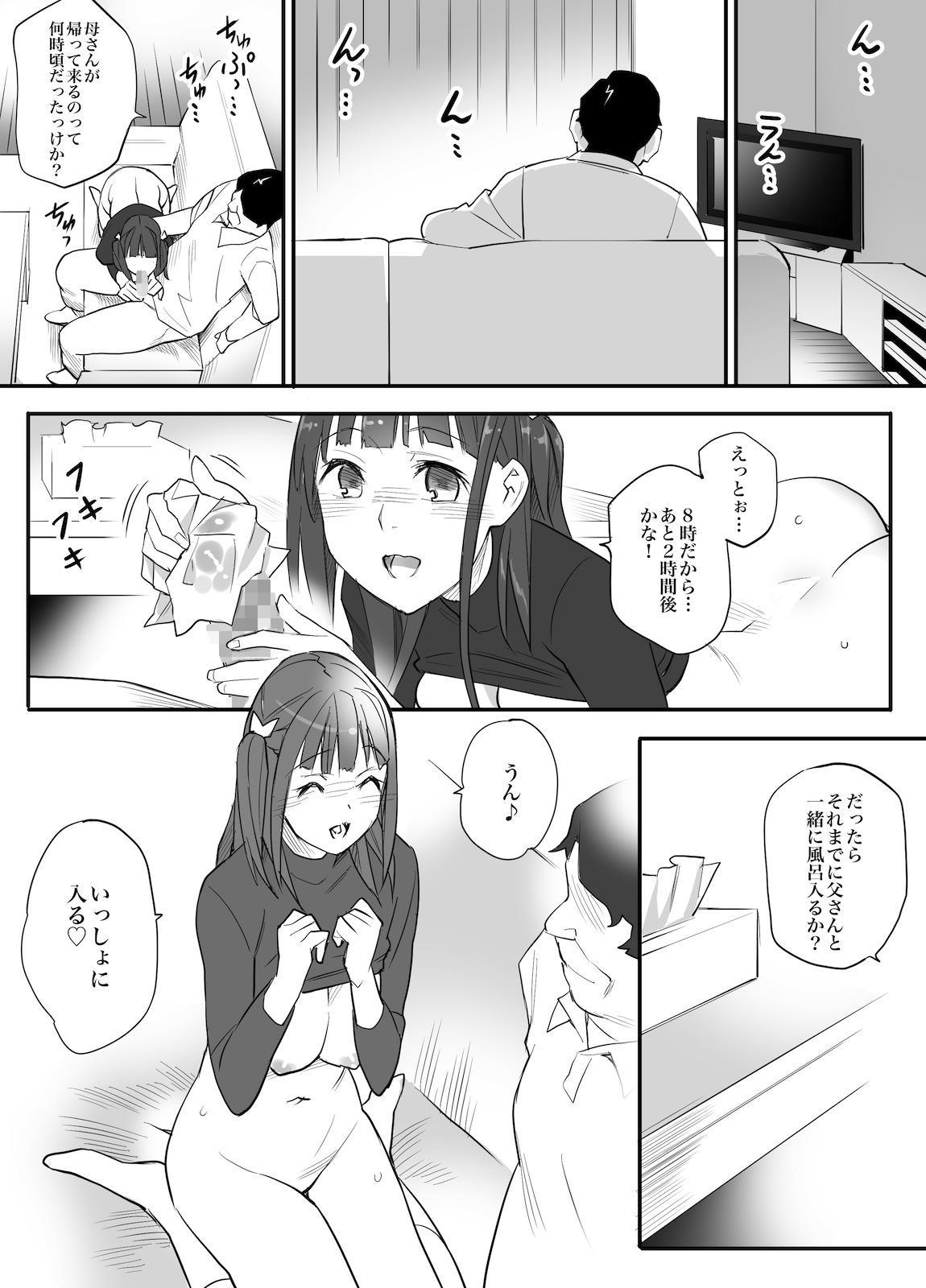 Enkou Aite wa Otou-san…!? 52