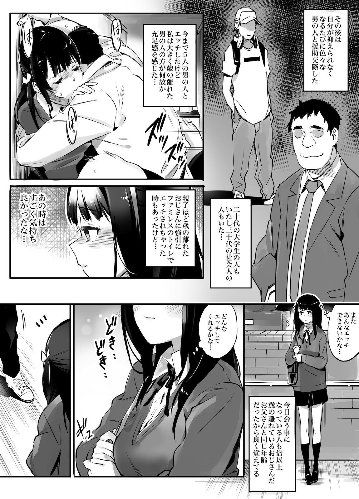 Enkou Aite wa Otou-san…!? 6