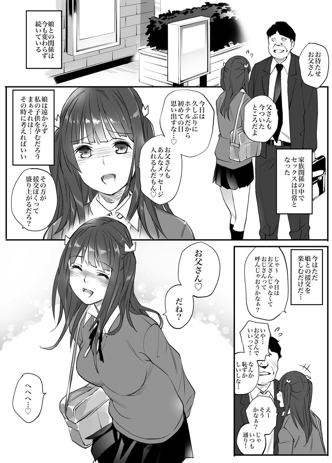 Enkou Aite wa Otou-san…!? 69