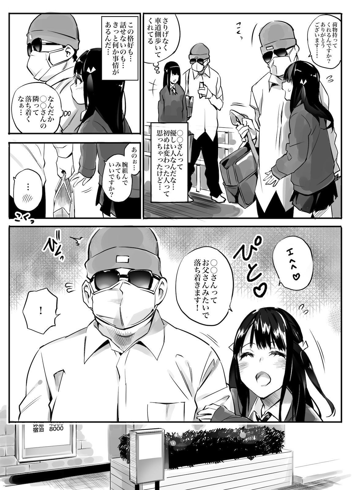 Enkou Aite wa Otou-san…!? 8