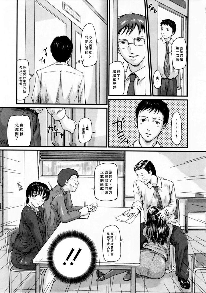 Kisaragi Gunma] Love Selection 103