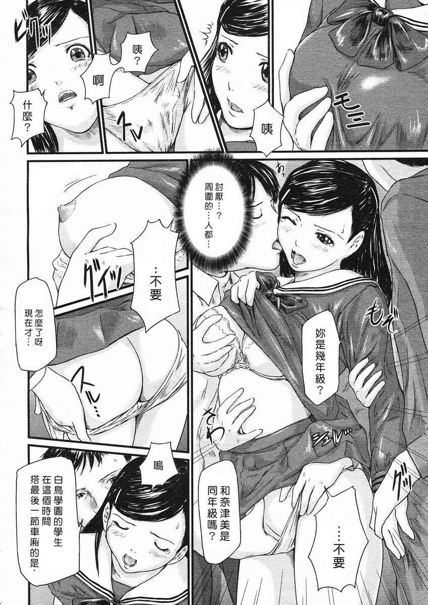 Kisaragi Gunma] Love Selection 126