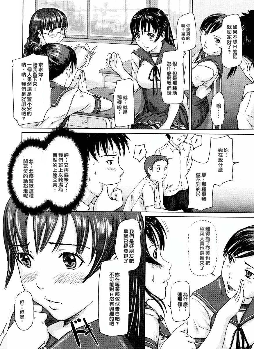 Kisaragi Gunma] Love Selection 12