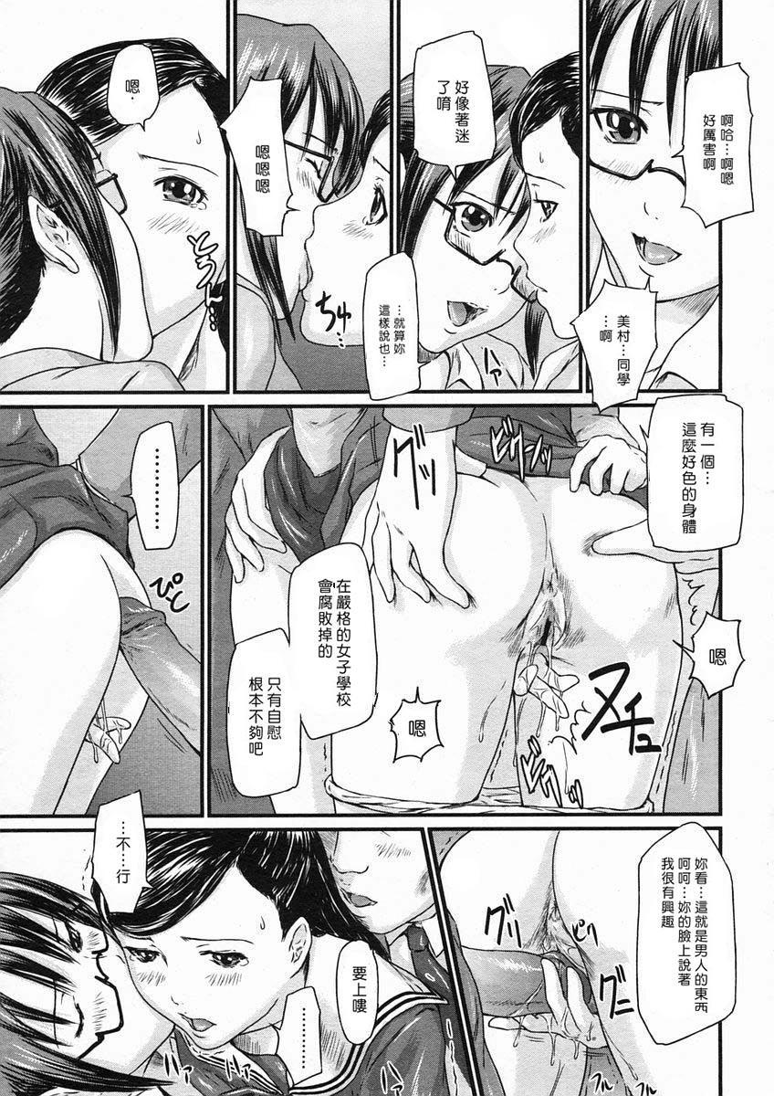 Kisaragi Gunma] Love Selection 129