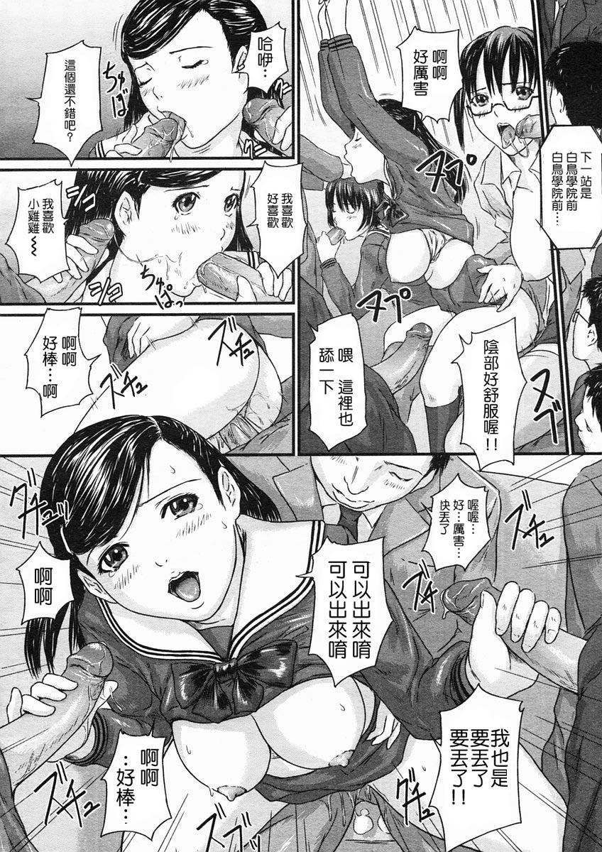 Kisaragi Gunma] Love Selection 138