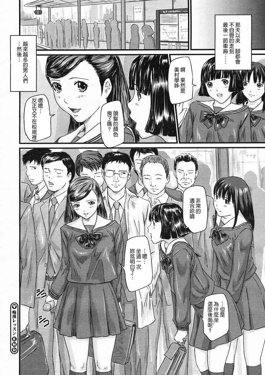 Kisaragi Gunma] Love Selection 140