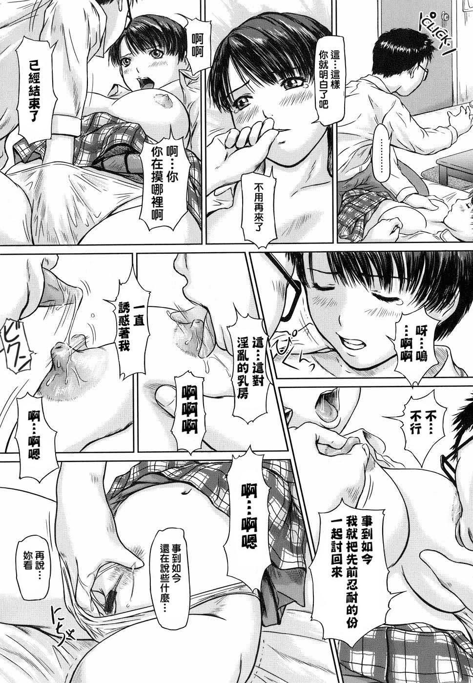 Kisaragi Gunma] Love Selection 195