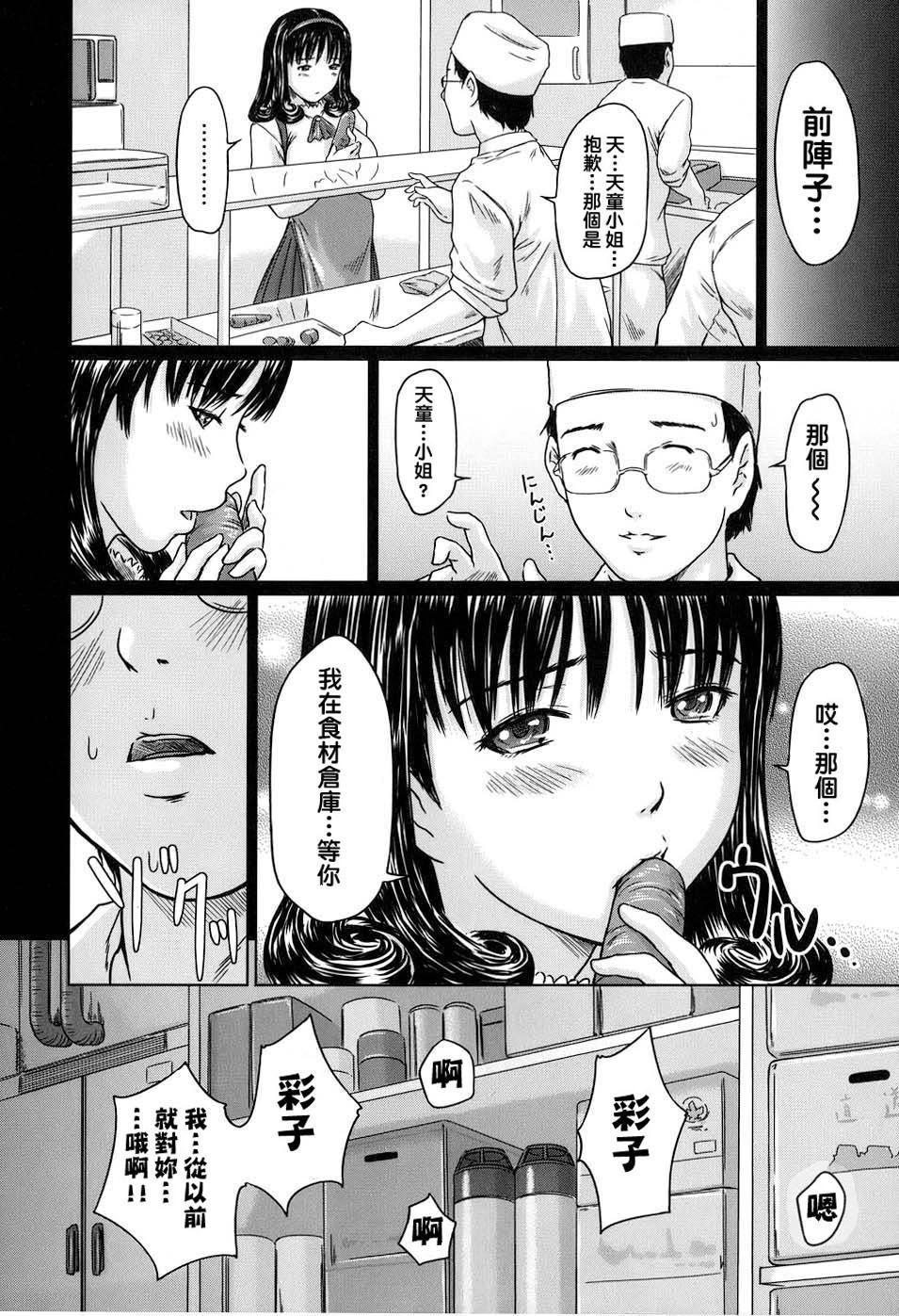Kisaragi Gunma] Love Selection 222