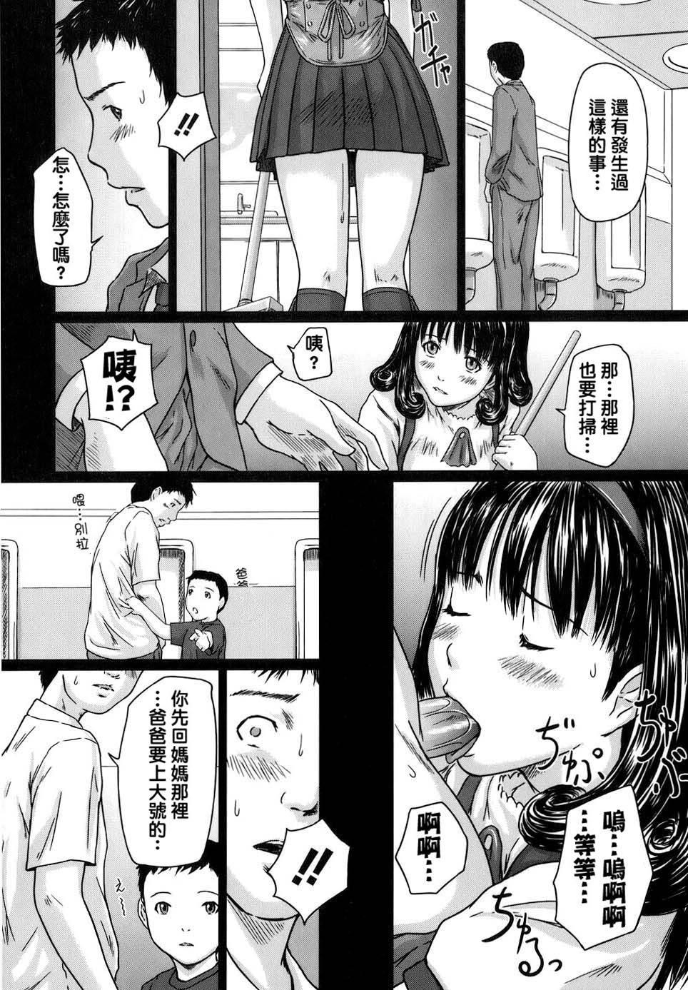 Kisaragi Gunma] Love Selection 224