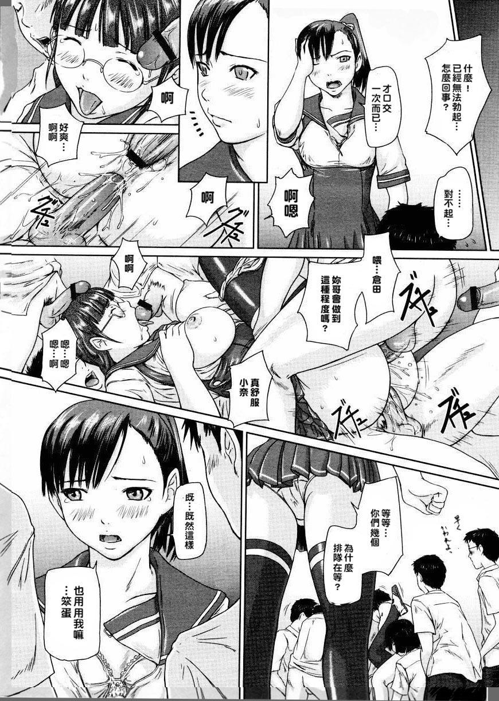 Kisaragi Gunma] Love Selection 24
