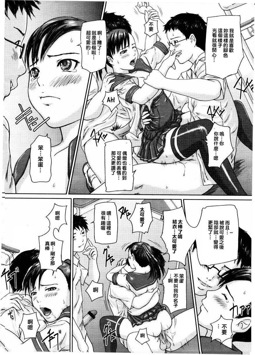 Kisaragi Gunma] Love Selection 26