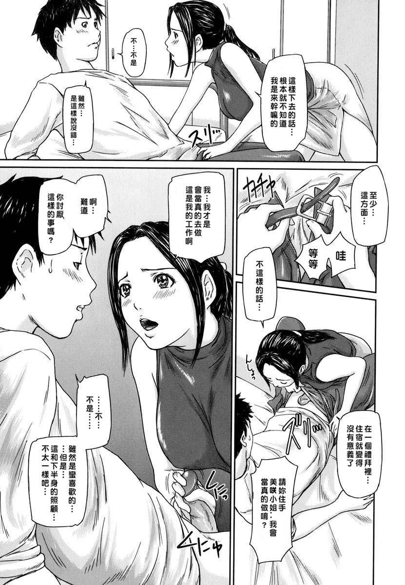 Kisaragi Gunma] Love Selection 41