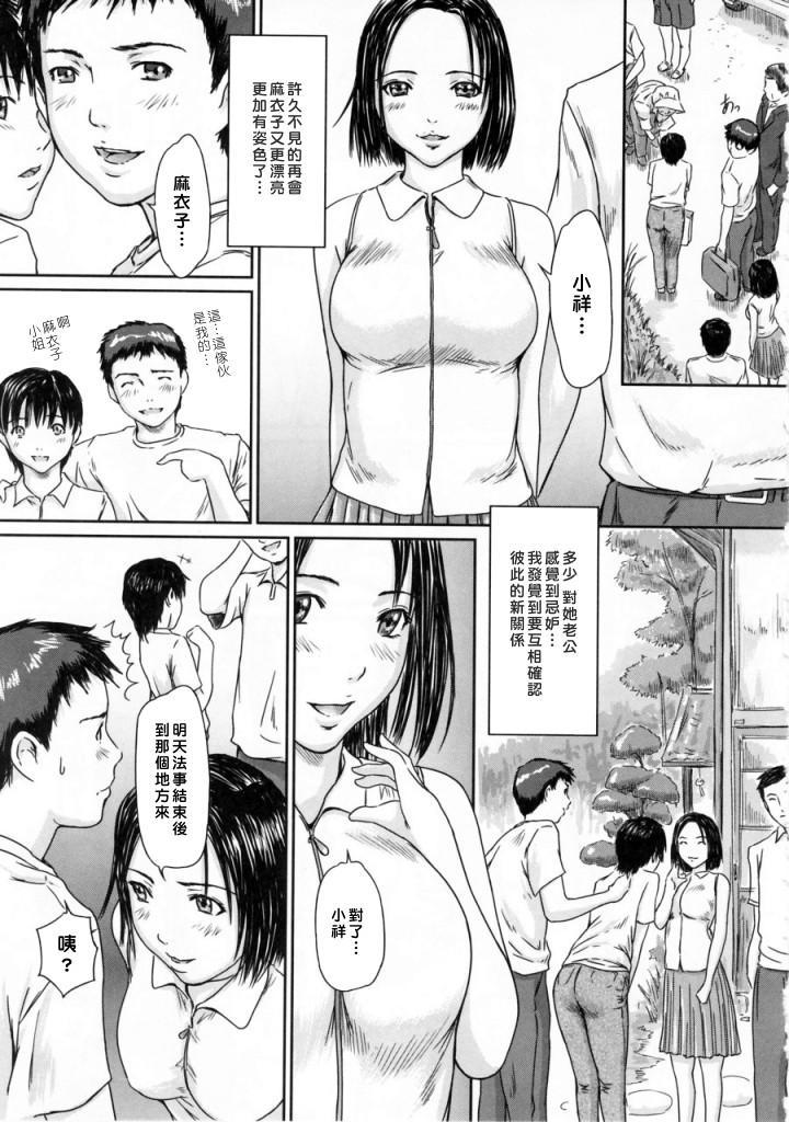 Kisaragi Gunma] Love Selection 75