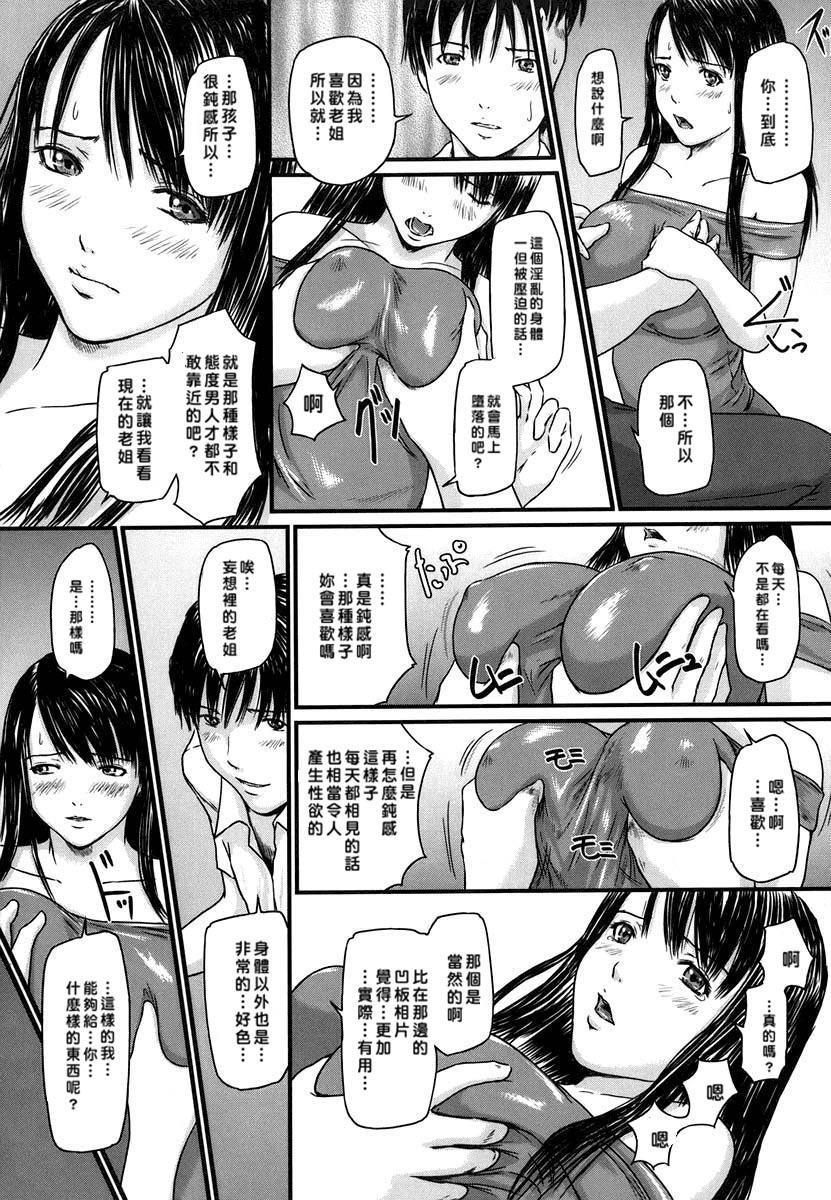 Kisaragi Gunma] Love Selection 88