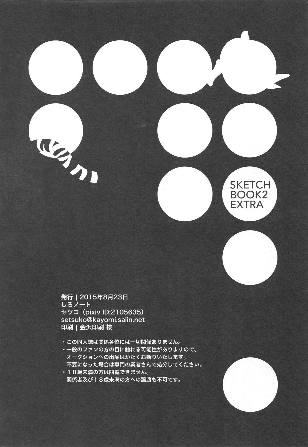 SKETCHBOOK 2 EXTRA 24