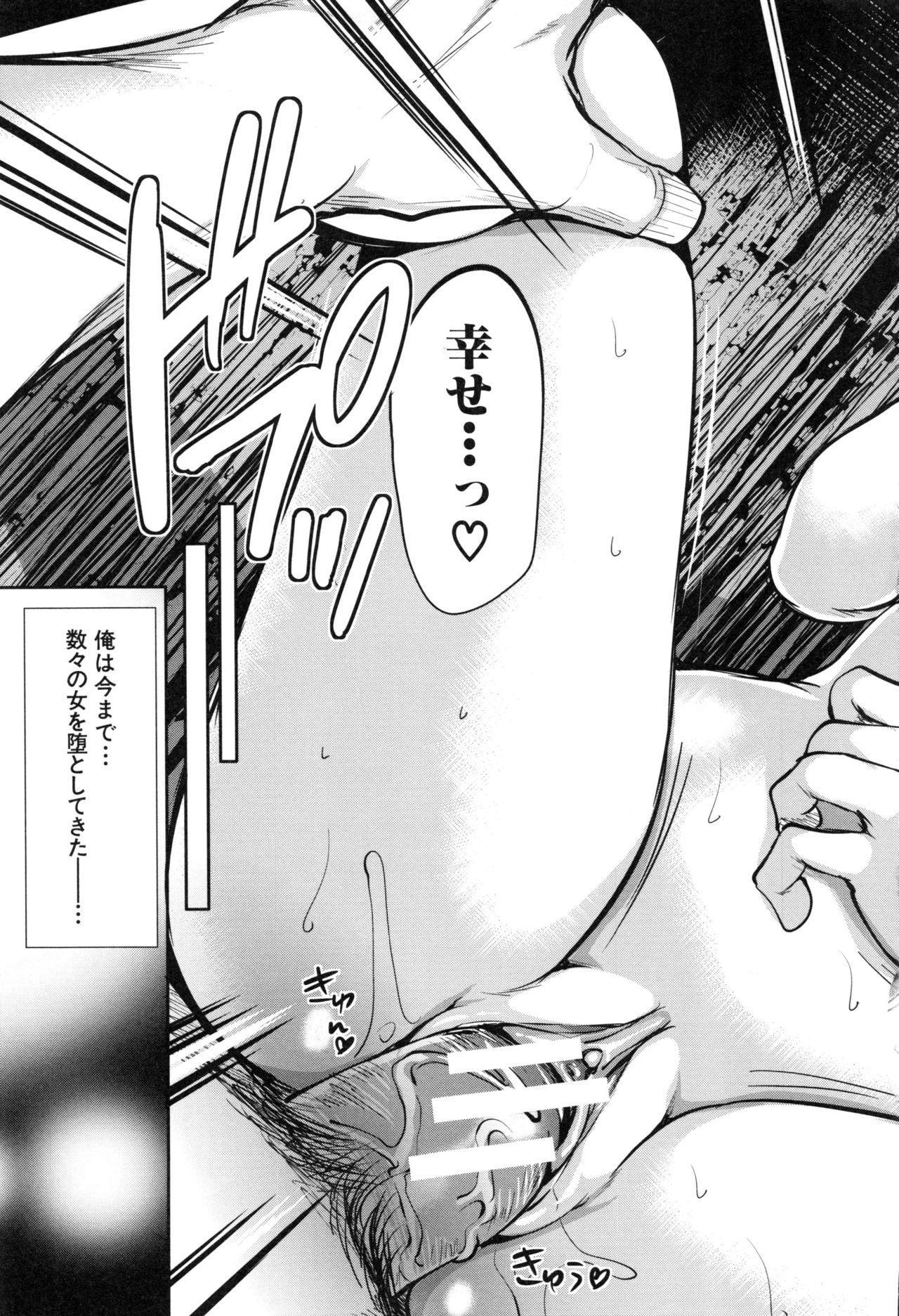 Doll no Yakata 159