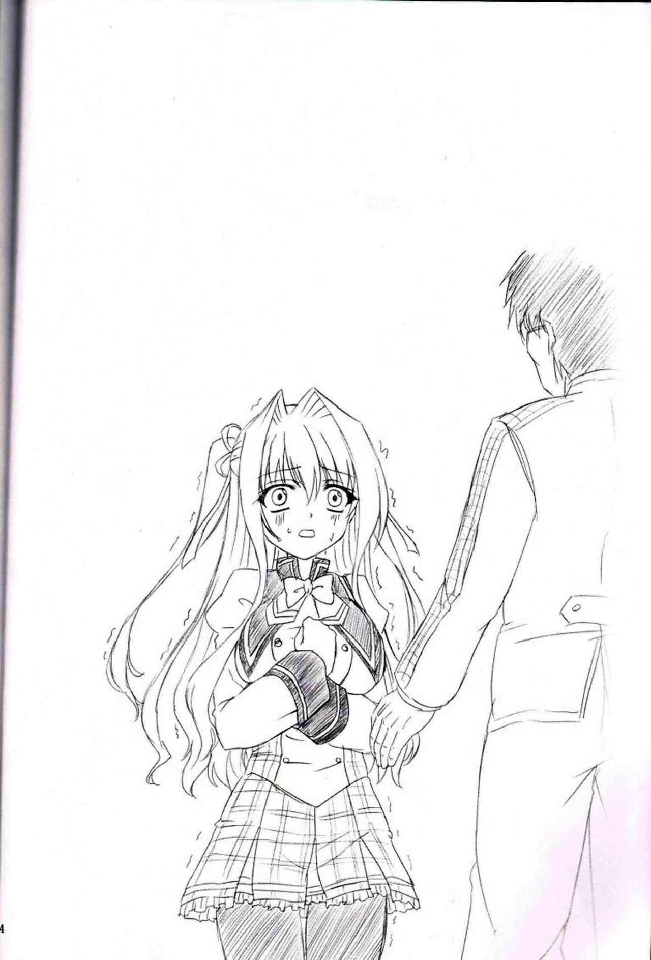 Sharuru no Himitsu 3