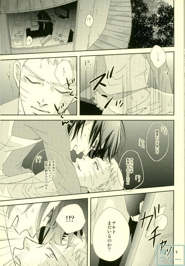 Eiga no Naruto to Sasuke ga Kakkoyo Sugite Takamari Sugita Hon 7