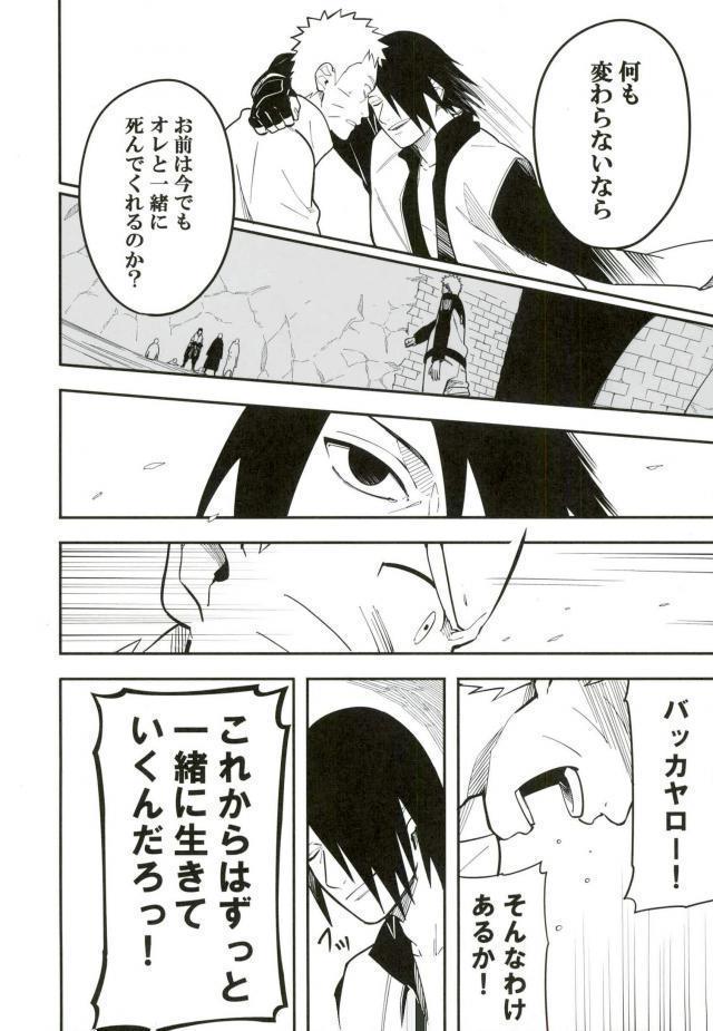 Tokeru 30