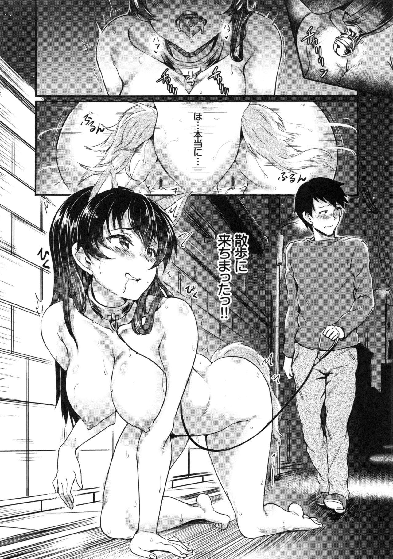 Muttsuri Bitch 133