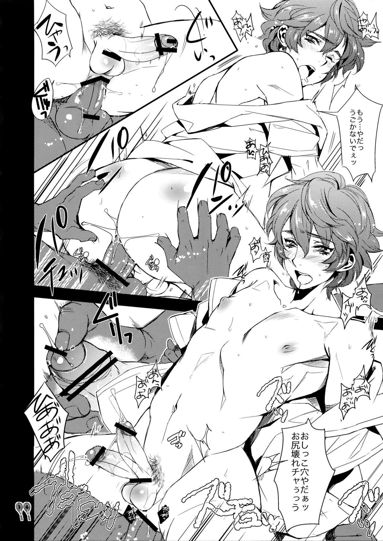 Orecchi Sekai Oyome-san 12