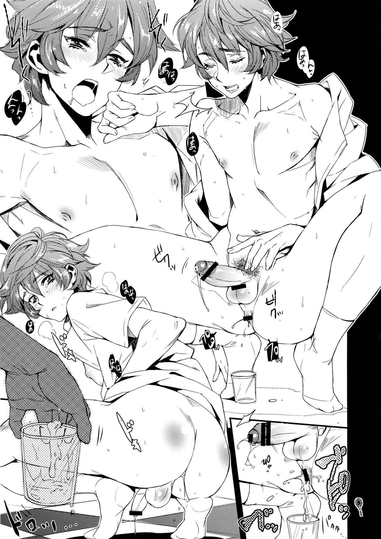 Orecchi Sekai Oyome-san 3