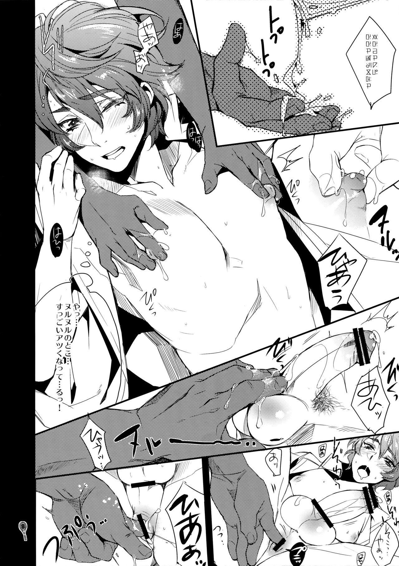 Orecchi Sekai Oyome-san 6