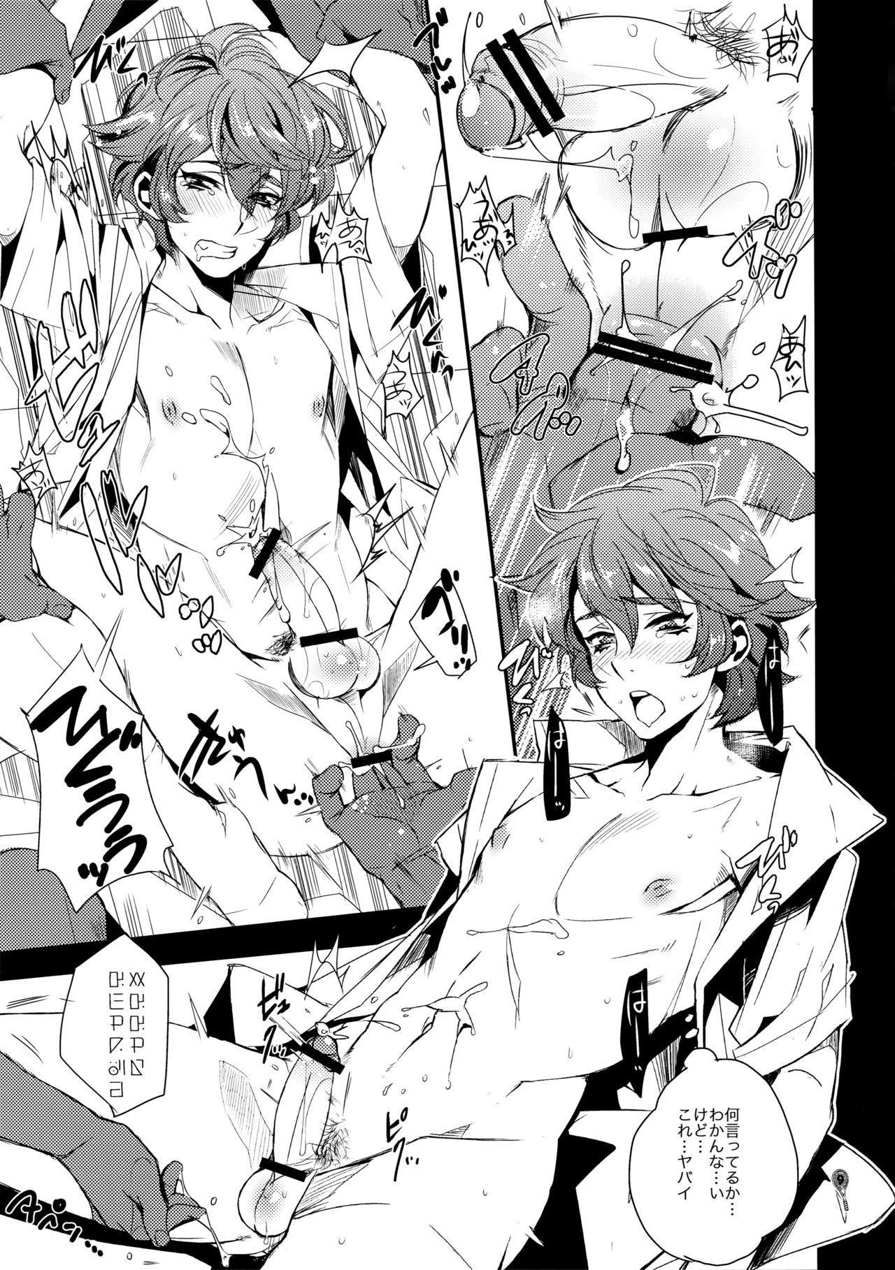 Orecchi Sekai Oyome-san 7