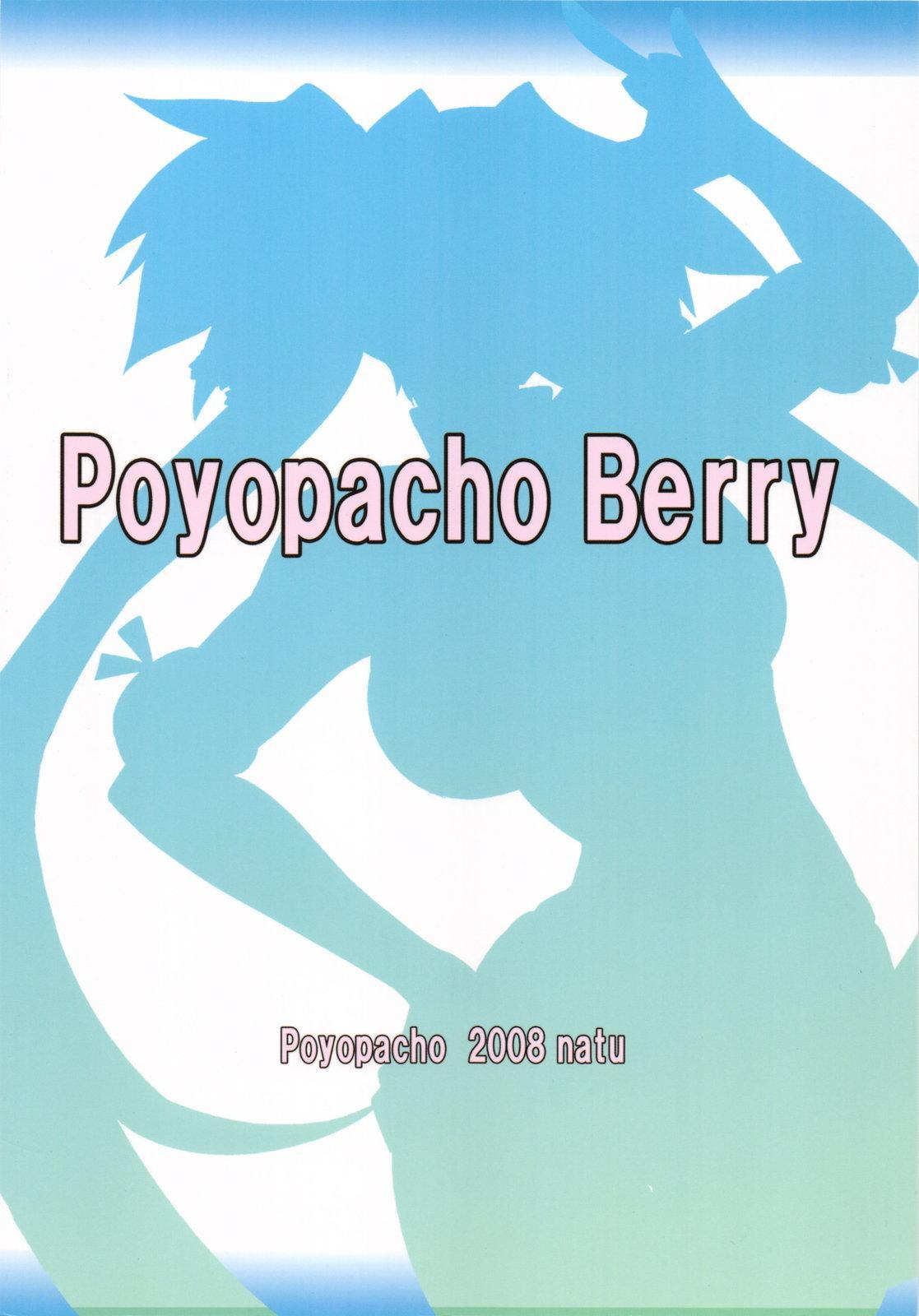 Poyopacho Berry 25