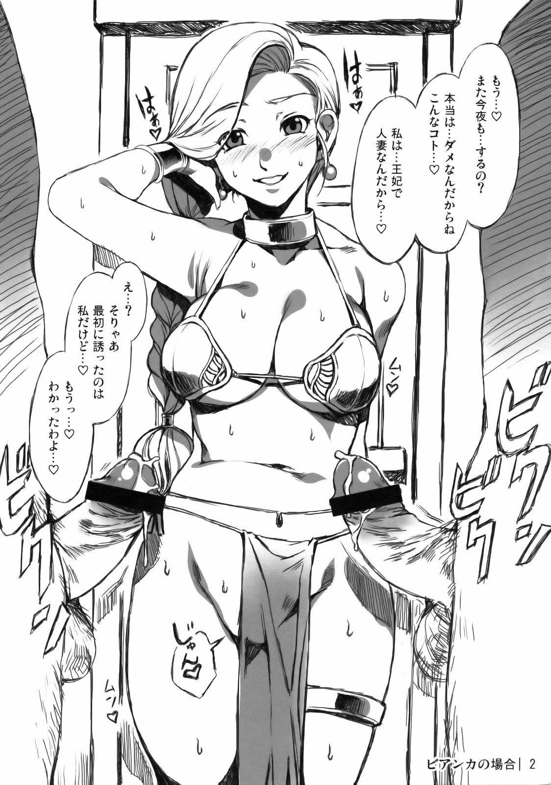 Tenkuu no Hanayome 1