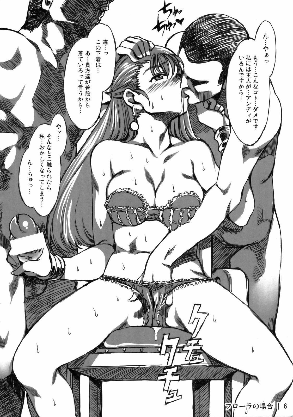 Tenkuu no Hanayome 5