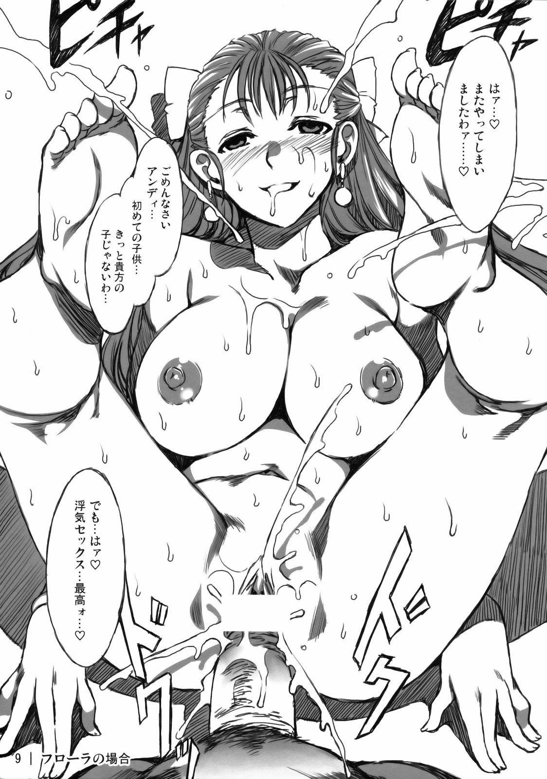 Tenkuu no Hanayome 8