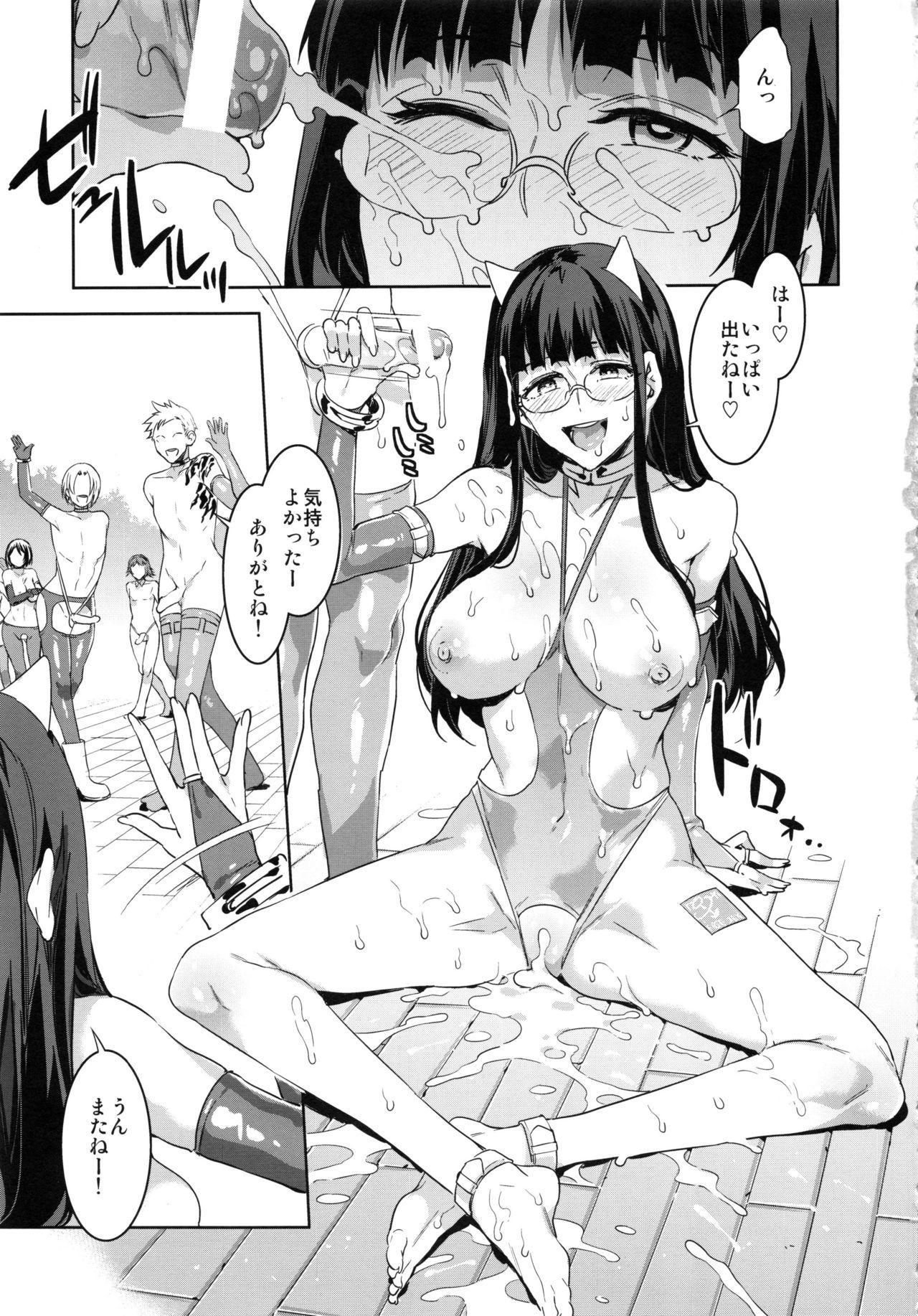 Oideyo! Mizuryu Kei Land the 6th Day 5
