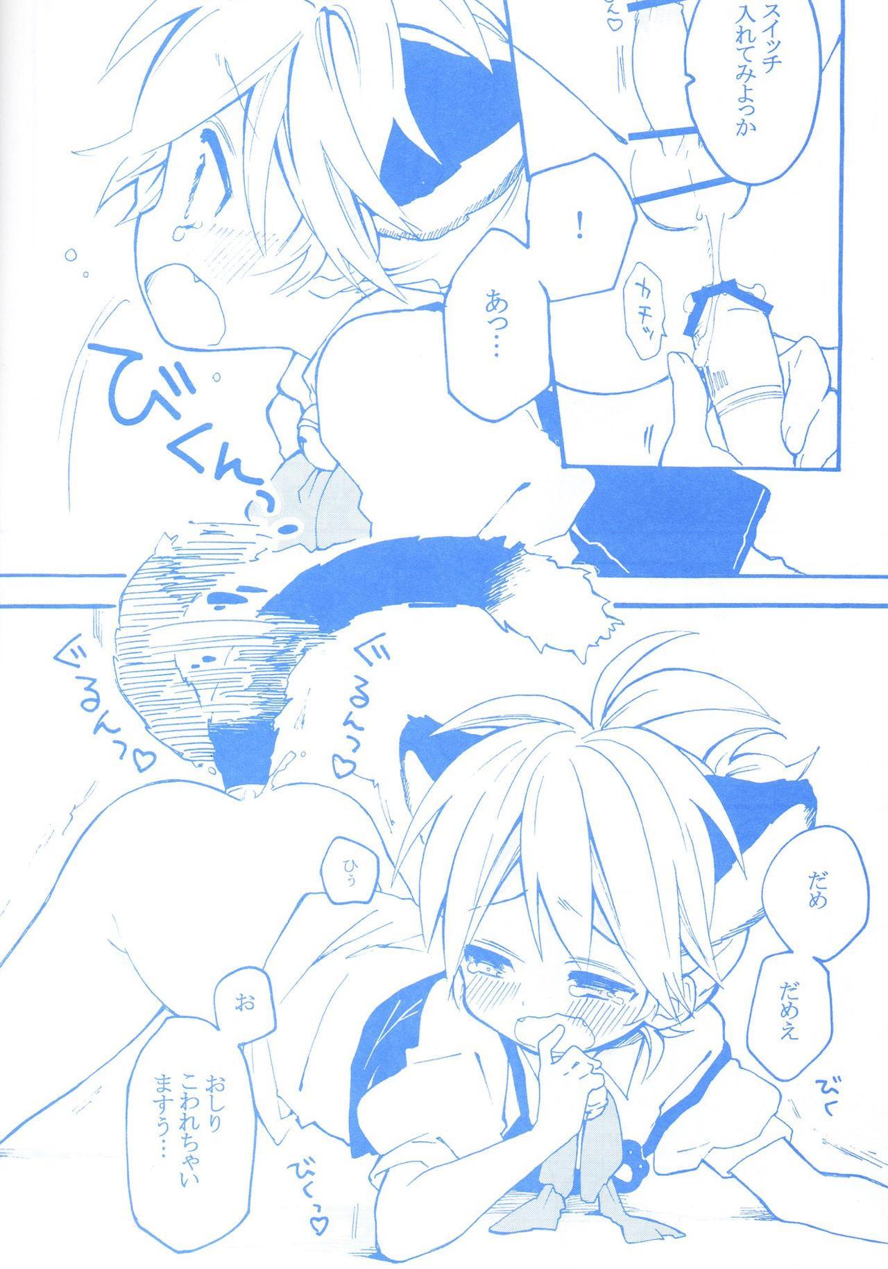 Len-kun to Asobou! 22
