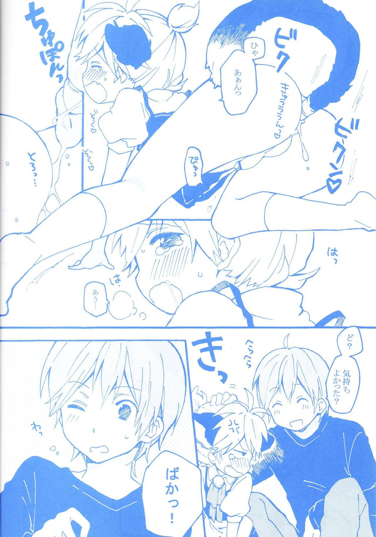 Len-kun to Asobou! 24