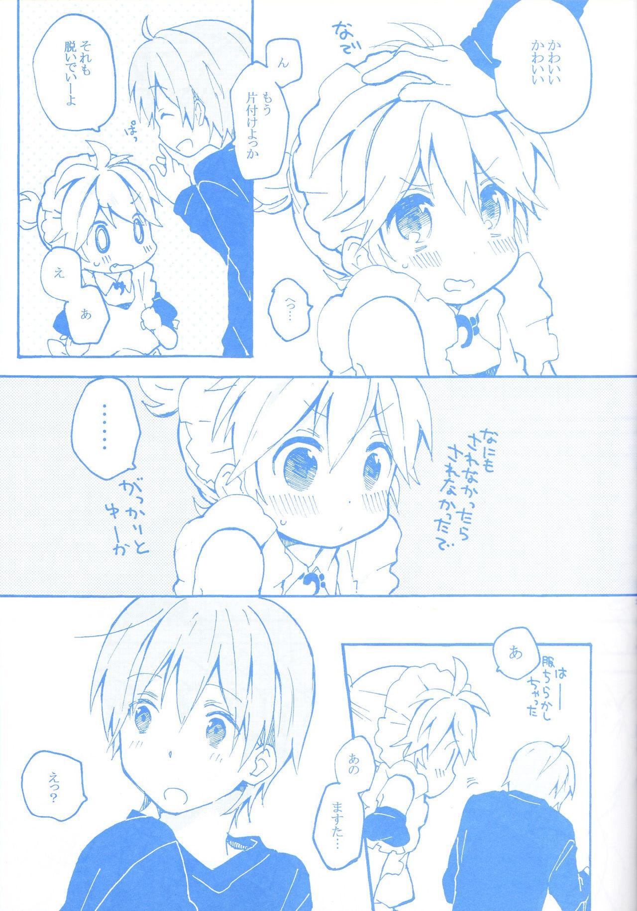 Len-kun to Asobou! 27