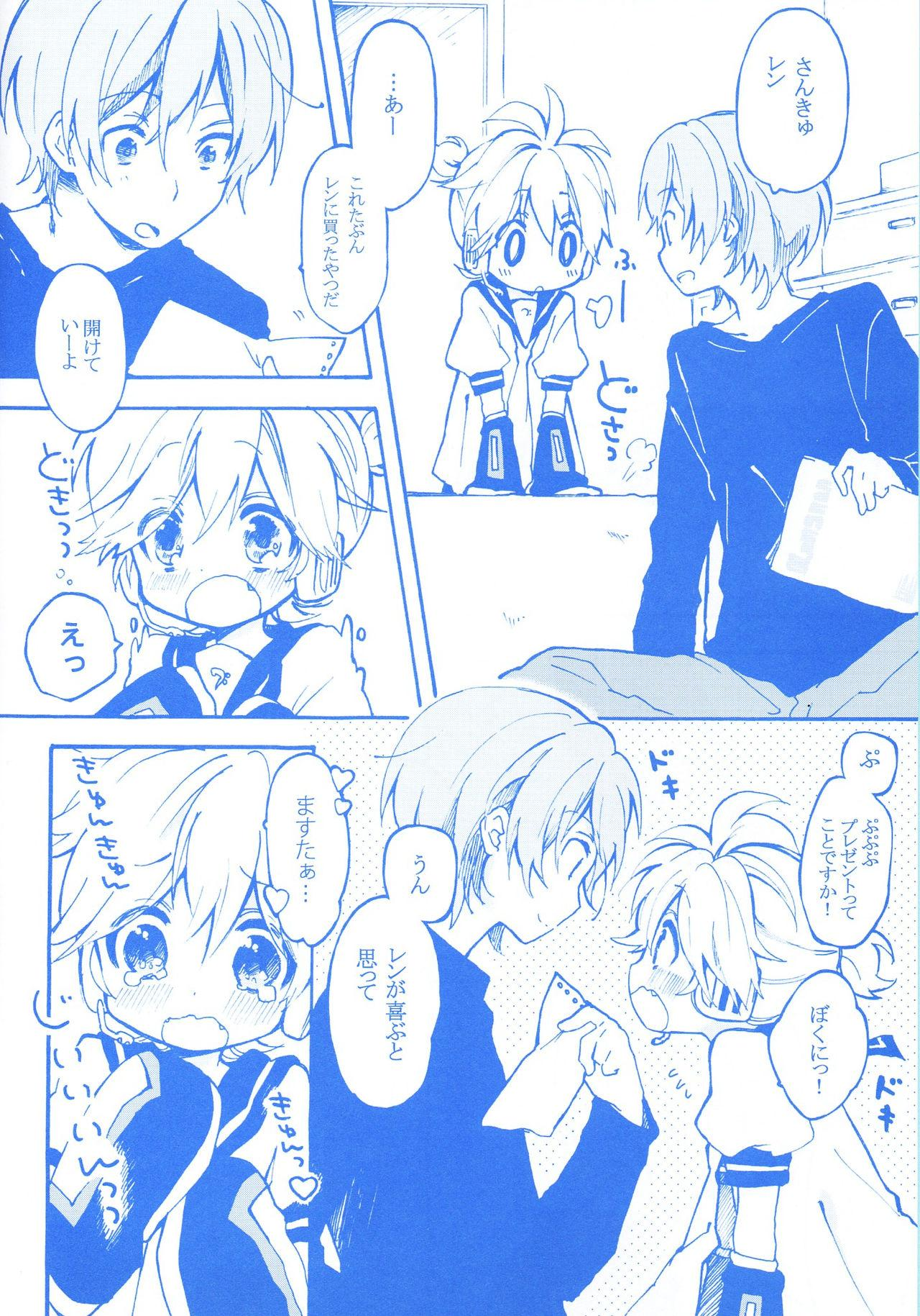 Len-kun to Asobou! 2